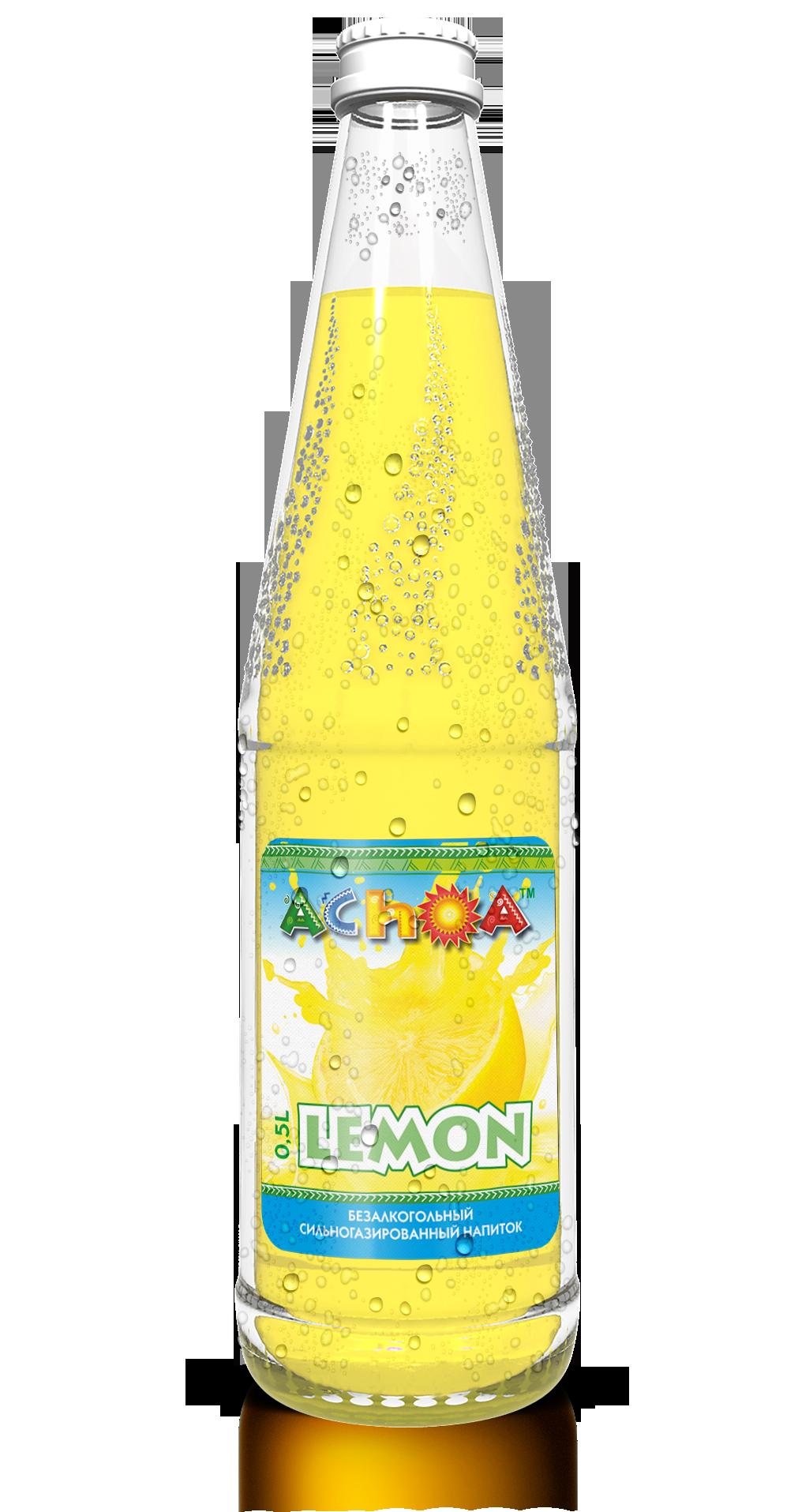 Прикольная картинка лимонад, день